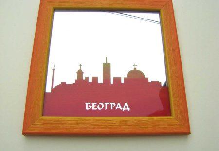 Atelje Sofija_Peskiranje u boji